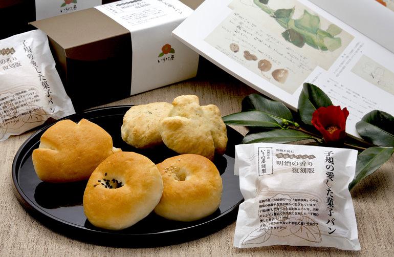 子規の愛した菓子パン 001