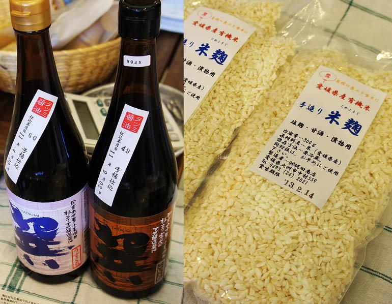 醤油と米麹