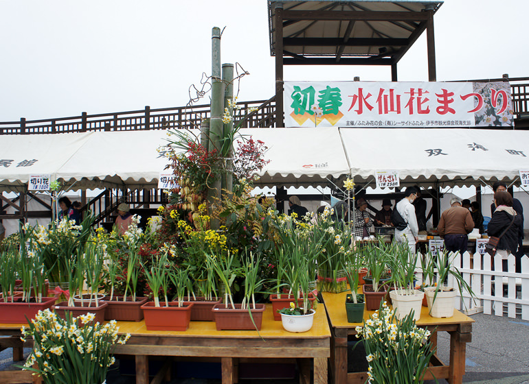 水仙花祭り