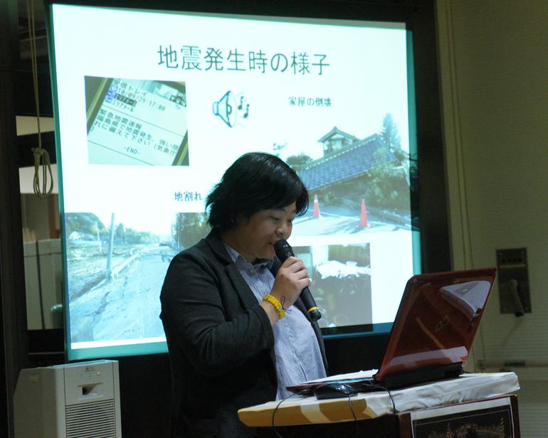 NPO法人えひめ311