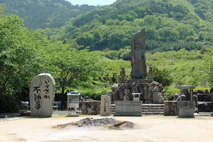 四国霊場第47番札所 熊野山 妙見院 八坂寺